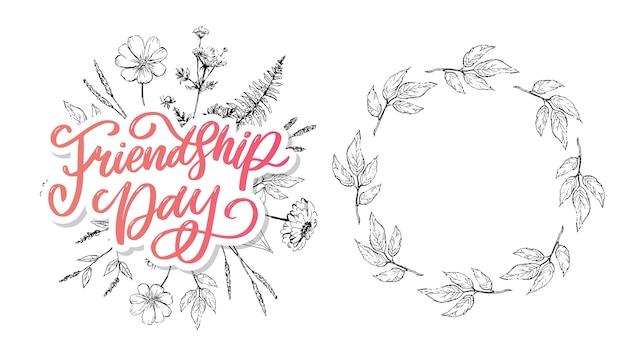 Красивая иллюстрация счастливого дня дружбы, украшенные открытки.