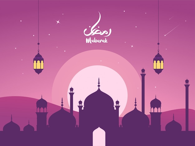 Beautiful illustration ramadan kareem the holy month muslim feast greeting card with night, lantern, crescent moon and mosque. flat landing page style .