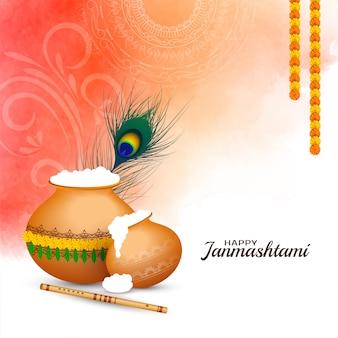 Beautiful indian festival happy janmashtami background