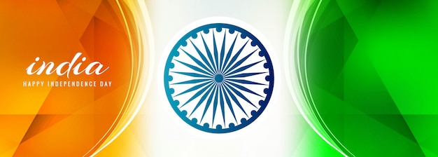 Beautiful indian flag banner wave