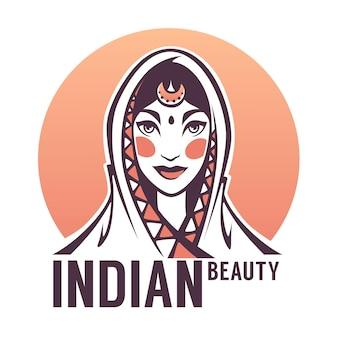 あなたのロゴ、ラベル、エンブレムの美しいインドの女性の肖像画
