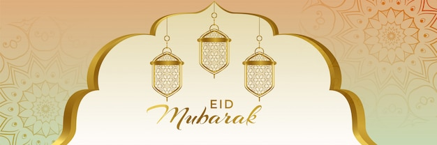 Beautiful islamic eid mubarak banner