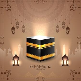 Красивый исламский фестиваль ид аль адха мубарак фон вектор