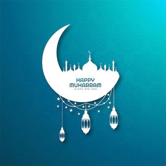 Beautiful islamic happy muharram background