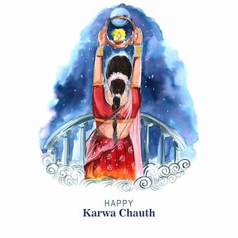 Bellissimo sfondo della carta del festival di celebrazione di karwa chauth