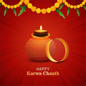 Beautiful karwa chauth festival card background