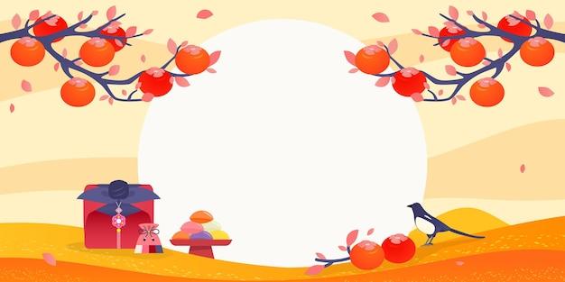 Beautiful korean autumn landscape background Premium Vector