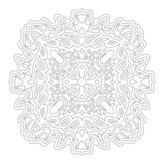 Красивая линейная иллюстрация для раскраски страницы книги с абстрактным рисунком фэнтези