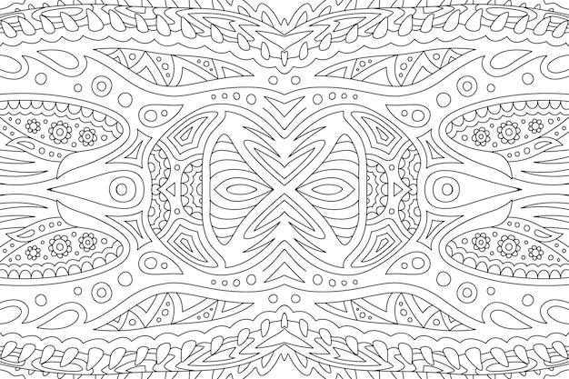 Красивая линейная монохромная иллюстрация для взрослых раскраска с абстрактным фэнтези