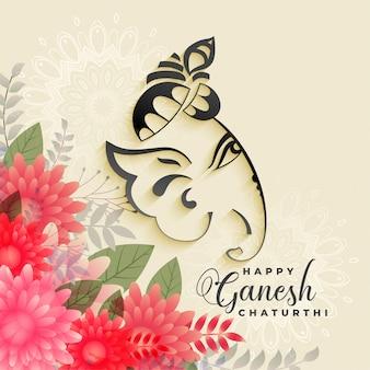 ガネーシュチャトゥルティ挨拶背景の美しい主ガネーシャ祭
