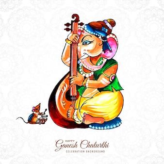 ガネーシュチャトゥルティの美しい領主ガネーシャ水彩画