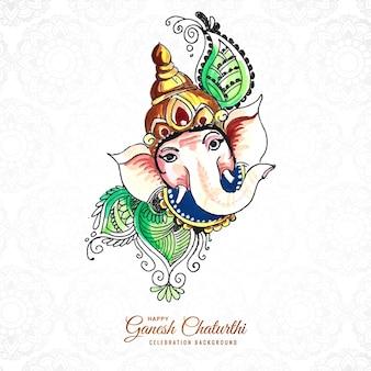 ガネーシュチャトゥルティのための美しい主ガネーシャ水彩画
