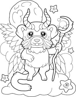 Красивая волшебная милая собака иллюстрация