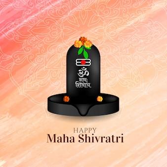 Beautiful maha shivratri festival colorful background