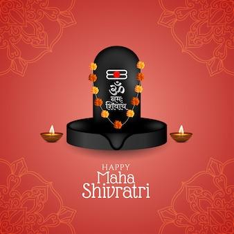 Beautiful maha shivratri festival greeting card