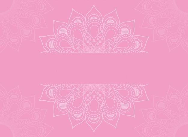 ピンク色の背景を持つ美しいマンダラ