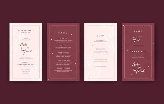 Красивый темно-бордовый вертикальный шаблон свадебного приглашения