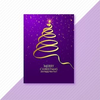 Bella brochure carta albero di buon natale
