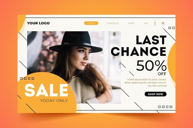 아름다운 모델 판매 패션 방문 페이지
