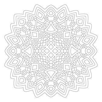 Красивая монохромная иллюстрация для раскраски страницы книги с круглым линейным абстрактным узором, изолированным на белом фоне