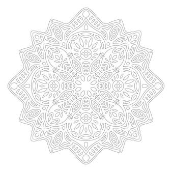 白い背景で隔離の抽象的なパターンで本のページを着色するための美しいモノクロ線形イラスト