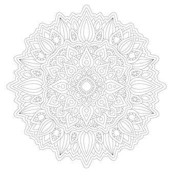 Красивая монохромная линейная иллюстрация для раскраски страницы книги с абстрактным круглым восточным узором