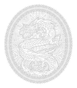 分離された抽象的なフレームで東のドラゴンと本のページを着色するための美しいモノクロ線形イラスト
