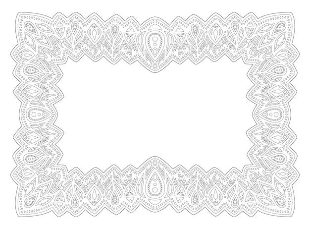 白い背景で隔離の抽象的な長方形のフレームと大人の塗り絵ページの美しいモノクロ線形ベクトルイラスト