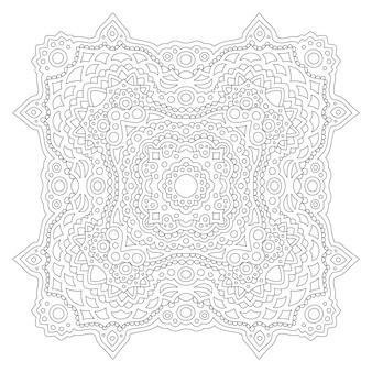 白い背景で隔離の抽象的な正方形の東のパターンを持つ大人の塗り絵ページの美しいモノクロ線形ベクトルイラスト