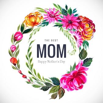 아름다운 어머니의 날 인사말 카드 꽃 프레임
