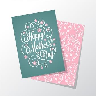 아름다운 어머니의 날 인사말 카드
