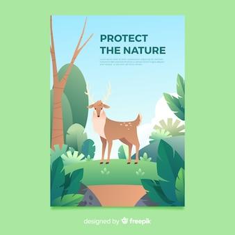 아름다운 자연과 여행 포스터 템플릿