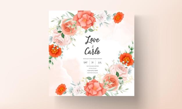 Шаблон свадебного приглашения красивый оранжевый цветок