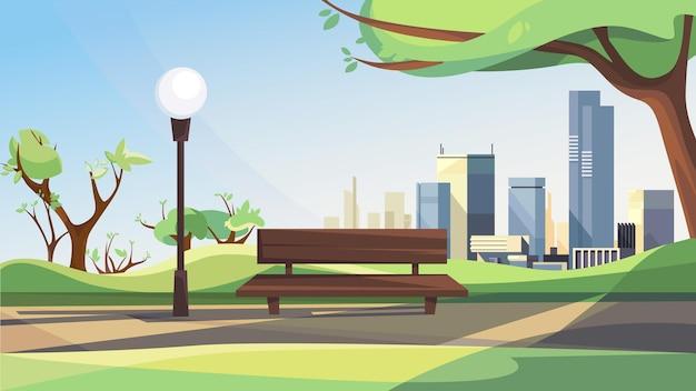春の都市公園のある美しい屋外シーン