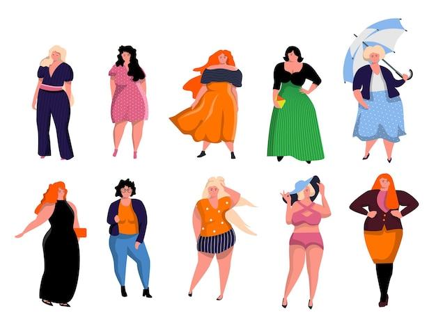 カジュアルな服装セットに身を包んだ美しい太りすぎの女性。プラスサイズのぽっちゃりグラマー魅力的なファッションの女の子は、白い背景で隔離のボディポジティブアクセプタンスベクトルイラストセットを提示します。