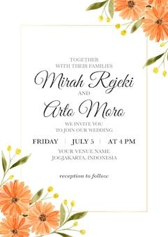 結婚式の招待状のテンプレートとして美しいピンクの花の水彩画