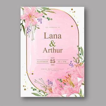 美しいピンクのユリ水彩結婚式の招待カード