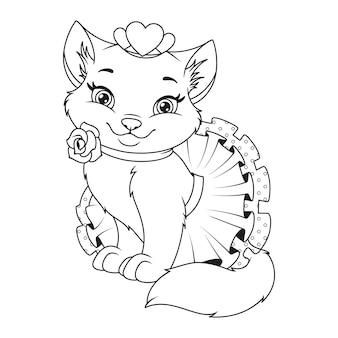 美しい王女猫ぬりえページイラスト