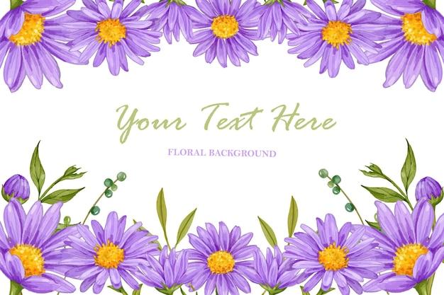 아름 다운 보라색과 꽃 꽃 수채화