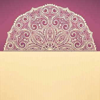 Красивый фиолетовый фон с круглым желтым