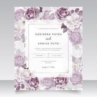 아름 다운 보라색 꽃 결혼식 초대 카드