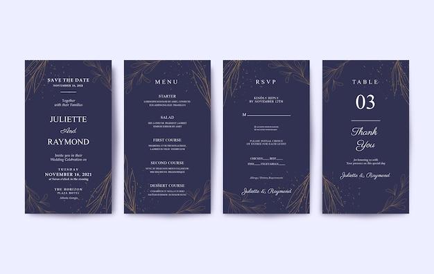 Красивое фиолетовое свадебное приглашение для мобильного телефона