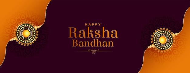 Beautiful raksha bandhan banner with realistic rakhi