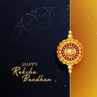Beautiful raksha bandhan festival greeting background