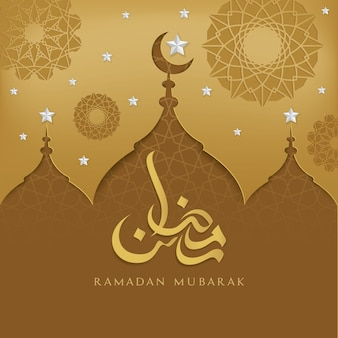 Прекрасное приветствие рамадана с арабской каллиграфией