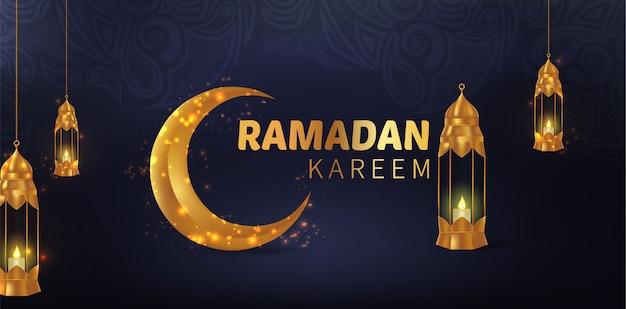 Beautiful ramadan kareem background illustration