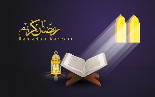 Красивый рамадан карим. фон с исламским дизайном