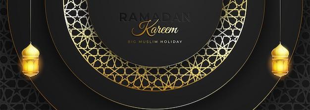 美しいラマダンカリームブラックとゴールドのバナーデザイン