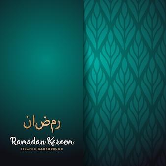 Beautiful ramadan kareem design with mandala