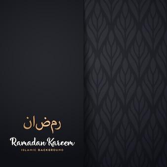 Красивый рамадан карим дизайн с мандалы
